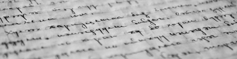 Orice scriitor îi place scrisul