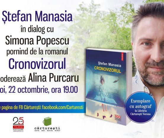"""Lansare LIVE: Ștefan Manasia în dialog cu Simona Popescu despre """"Cronovizorul"""""""
